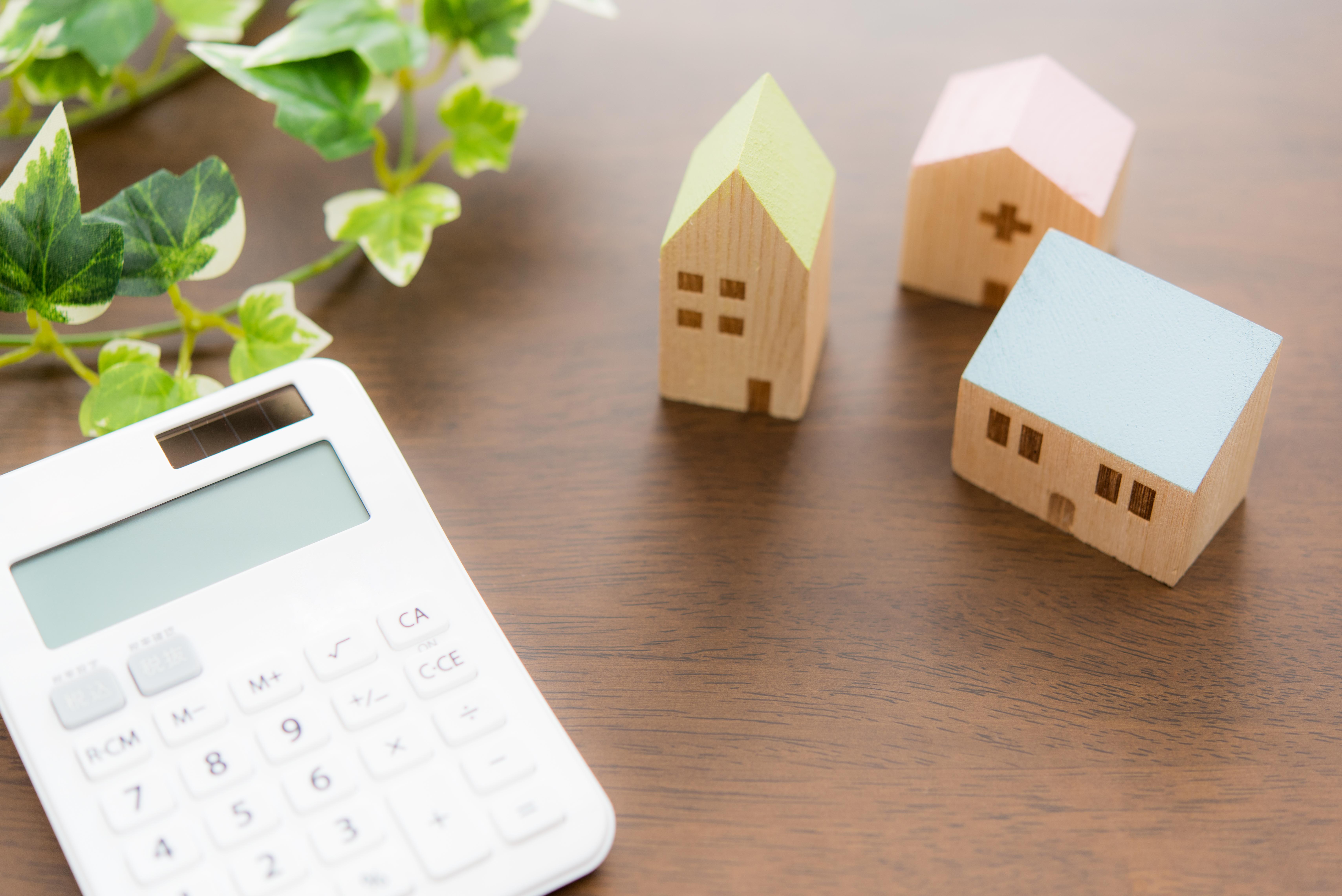 ホームセキュリティの価格・料金