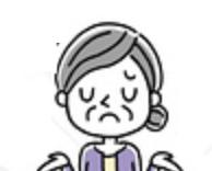 不満な顔の女性