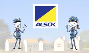アルソックのステッカー
