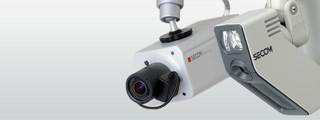 セコムの防犯カメラ